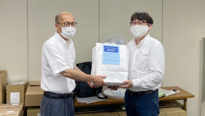 大醐:大醐マスクプロジェクト