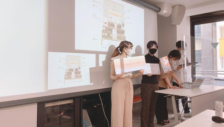 大醐:名古屋デザイナー学院さんの授業に参加しました